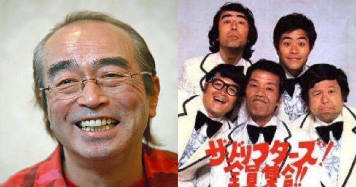 simura ken sibou.png - 志村けんさん死去(70歳) 新型コロナに感染後の闘病も力尽く