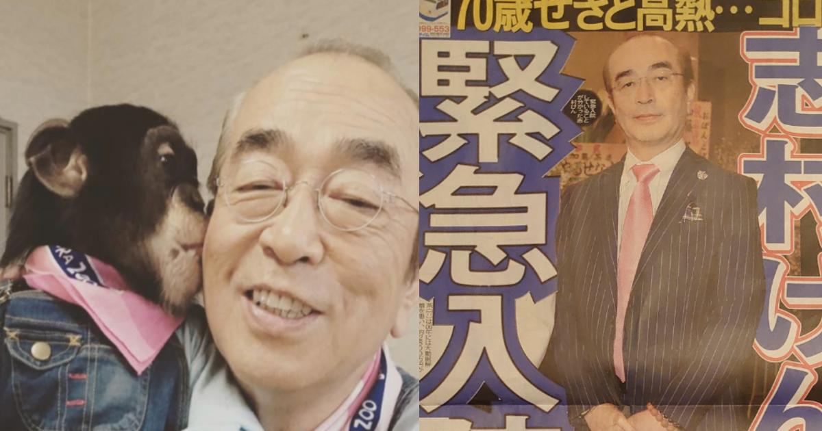 sontaku.png - 志村けんの所属事務所に忖度がはたらいている?「打ち合わせは濃厚接触に当たらない」という報道にツッコミ殺到