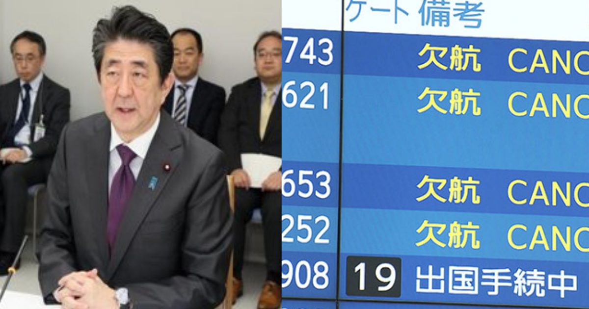 taikou.png - 韓国が日本に対抗し入国制限措置を発表も韓国国民「韓国がここまで感情的な国とは思わなかった」