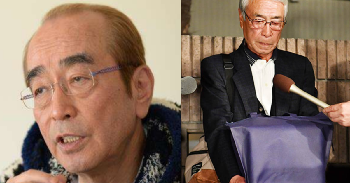 tomoyuki.png - 志村けんの兄・知之さん、新型コロナウイルスの残酷さを語り涙「家に帰ってくる時には骨になっている」