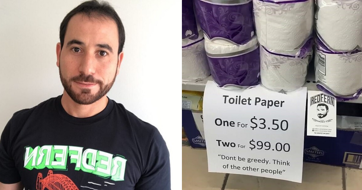 untitled design 1 7.png - Store Came Up With A Way To Stop People From Overbuying Toilet Paper