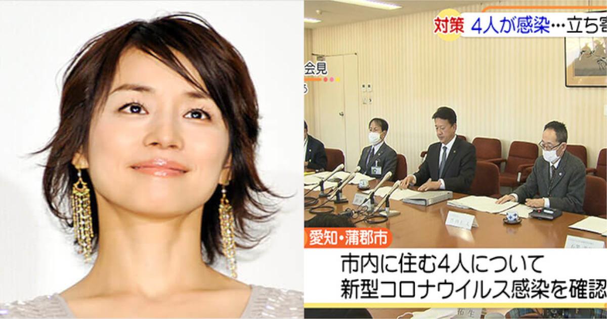 yuriko.png - 「コロナ鬱」⁈ コロナに振り回されているなか、石田ゆり子が存在感を増す理由とは⁈
