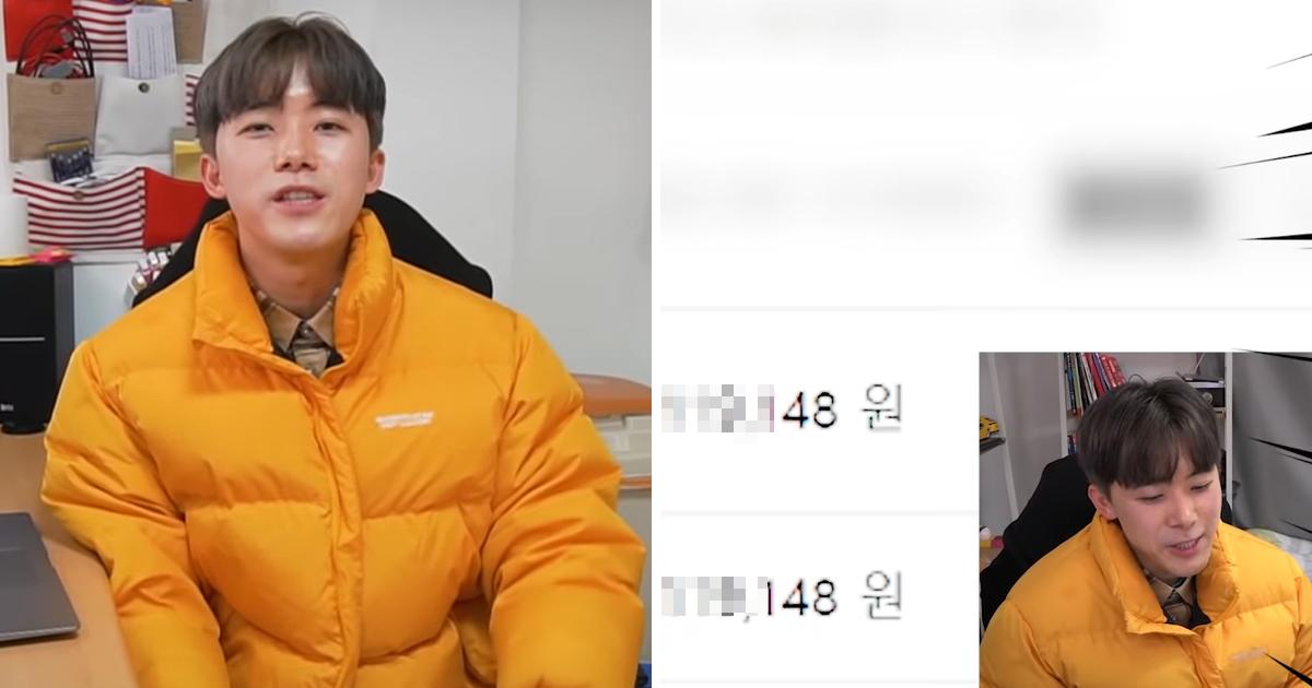 12 3.jpg - 구독자 '362만' 유튜버 허팝이 5년동안 모은 통장 잔고 (영상)