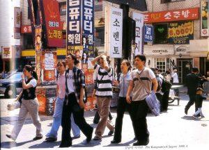 90년대후반 서울 사진들