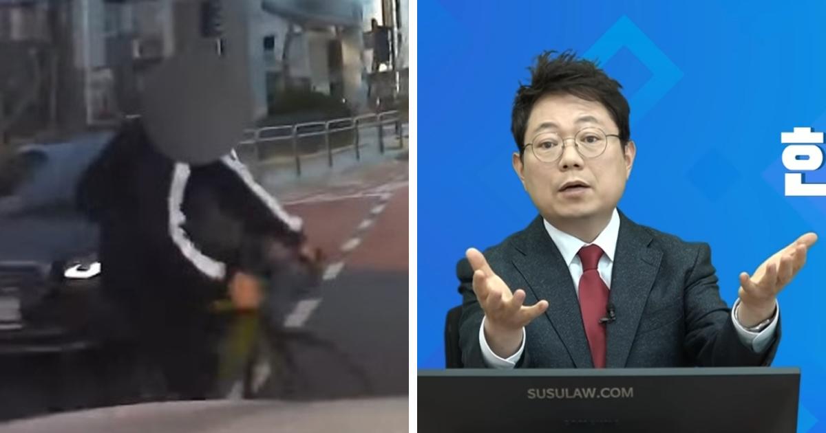 3 3.jpg - 민식이법 두번째 사고, '자전거' 탄 초등생이 '한문철'에게 직접 보낸 메일 (영상)