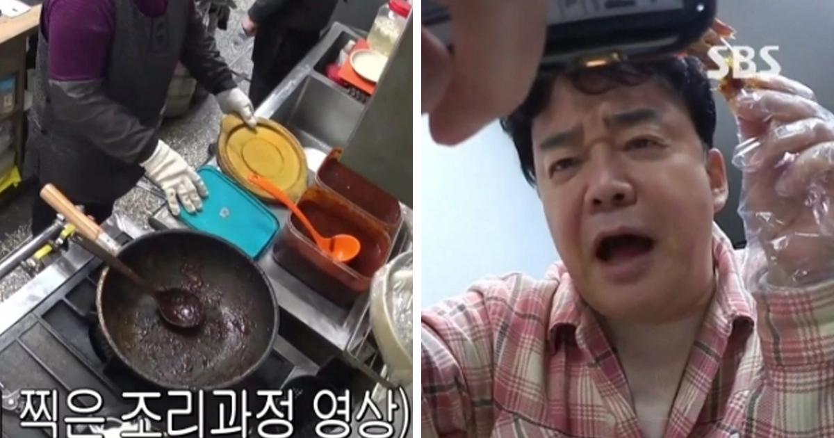 4 3.jpg - '골목식당' 역대 최악위생 '불막창집' 실태를 알게된 백종원이 벌인 일.jpg