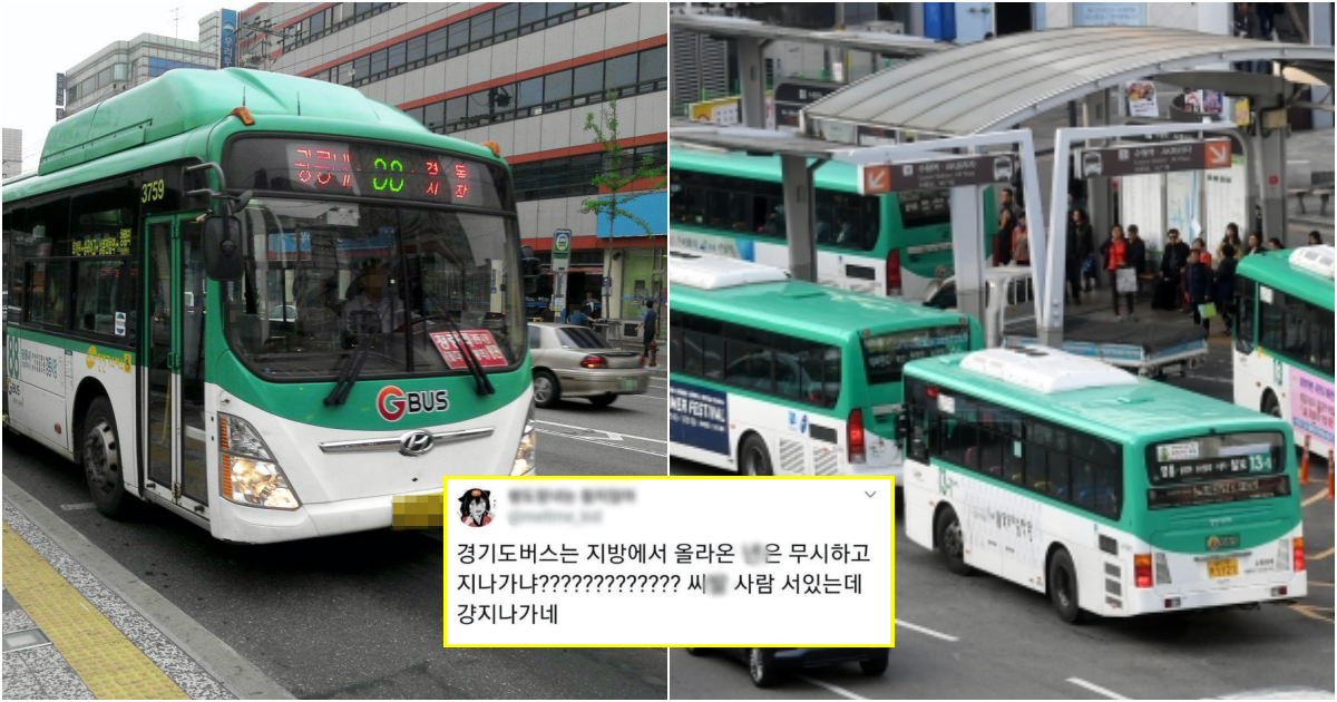 collage 11.png - 경기도에 사는 사람만 아는 경기도 버스 세우는 방법