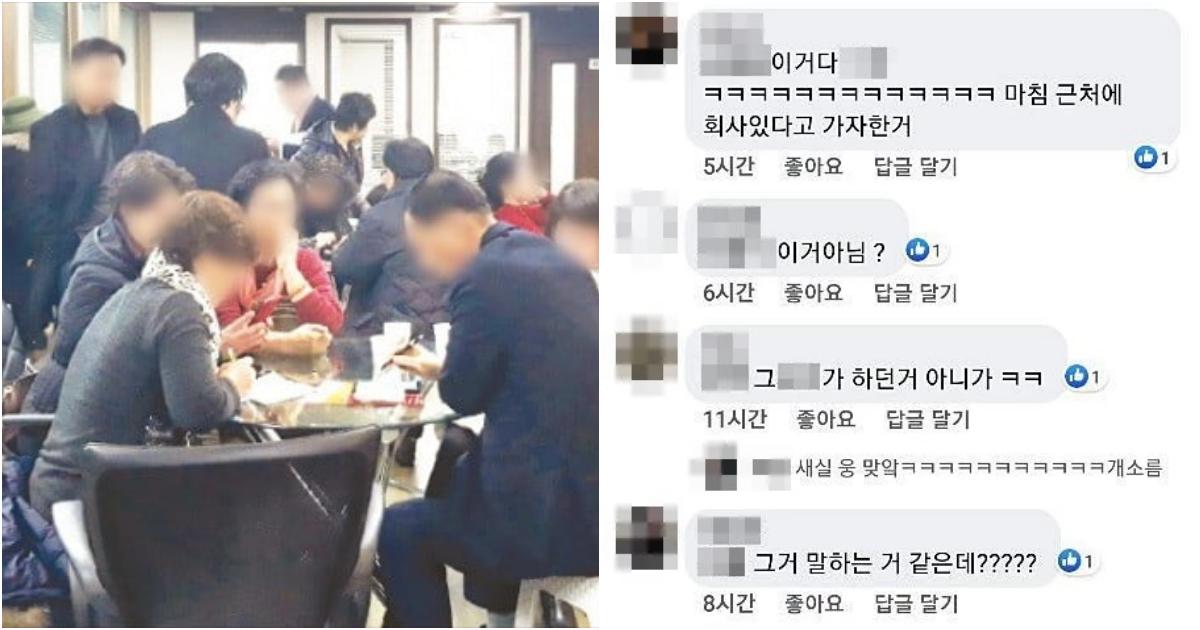 "collage 2.png - ""부산시민들 주목!"" 지금 절때 친구따라 '연산동'가면 안되는 이유.jpg"