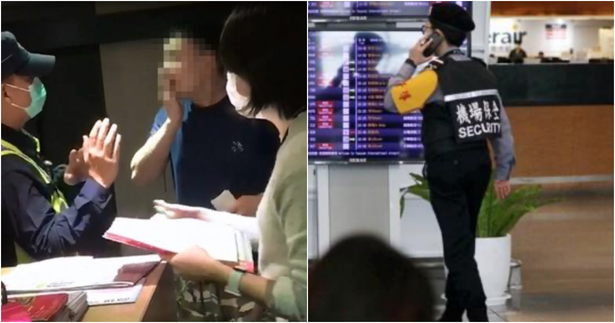 collage 40.png - 이 '한국인 부부'로 인해 한국은 전세계적으로 'DOG망신' 당했다