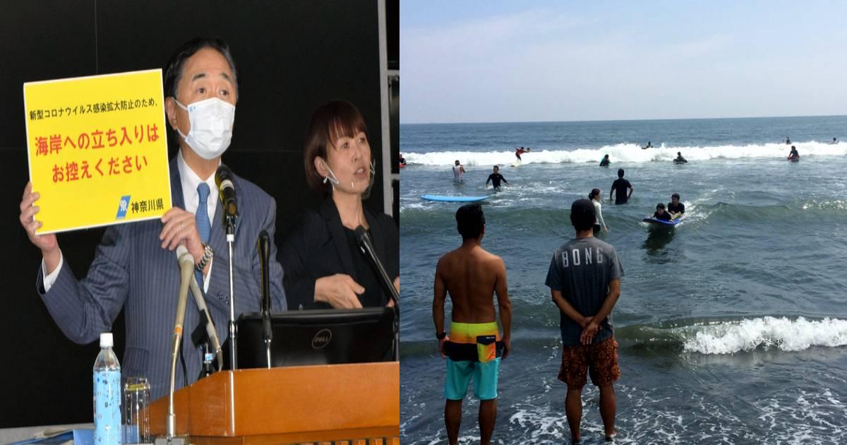 e696b0e8a68fe38397e383ade382b8e382a7e382afe38388 8 13.jpg - 神奈川県知事「来ないで」強く訴え...その後三浦半島の海辺の光景は!?