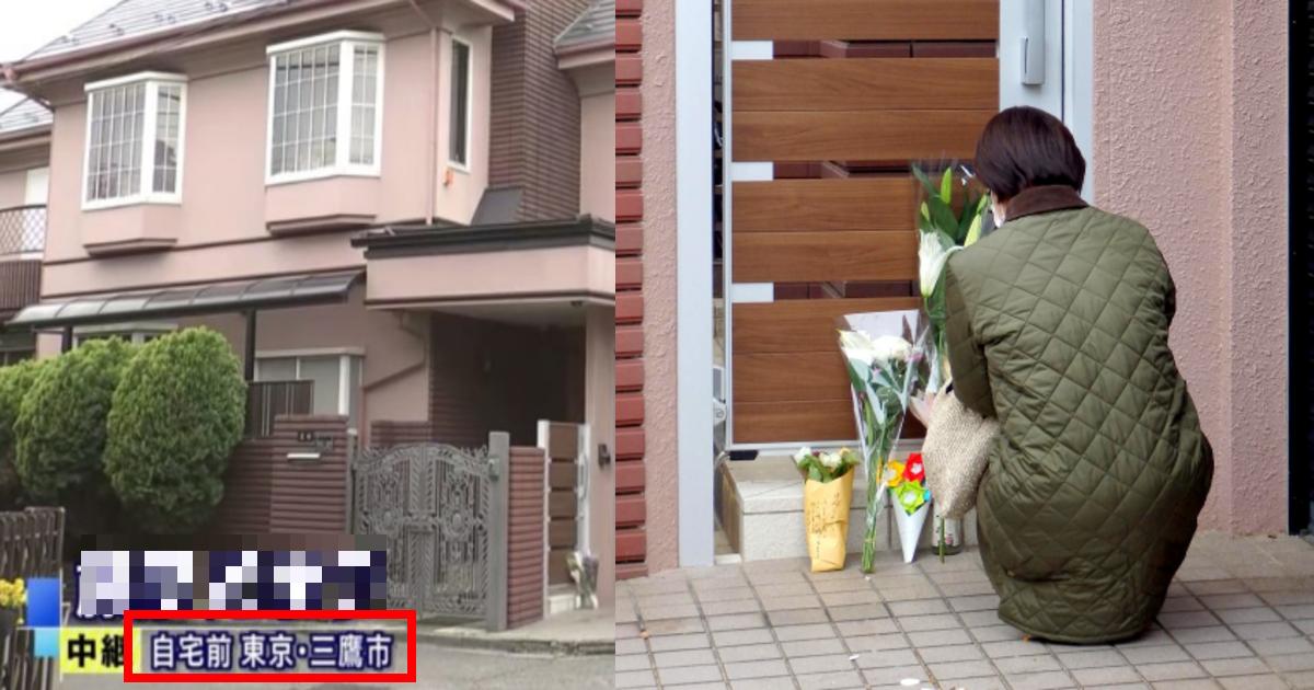 jitakutokutei.png - 志村けんの自宅が特定された?マスコミの過熱報道で野次馬が押しかけ警察沙汰に