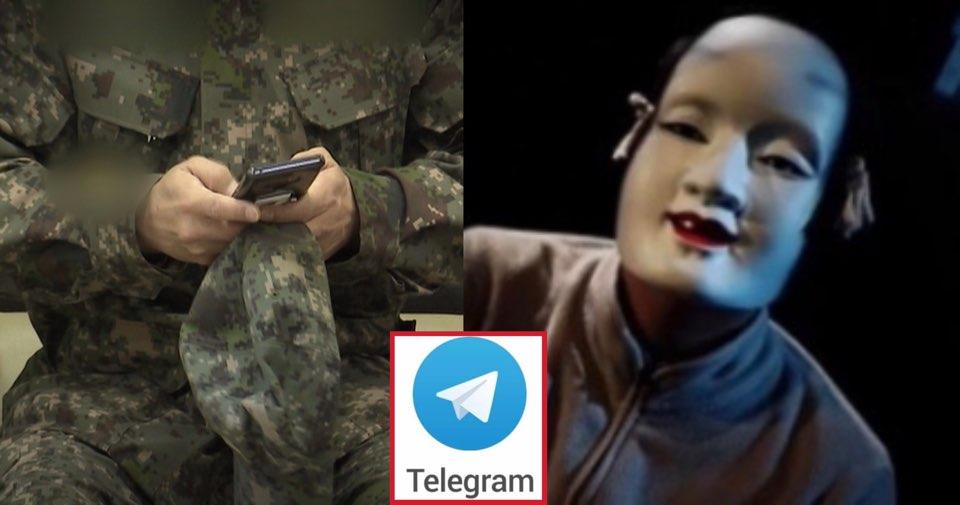 kakaotalk 20200404 164429246.jpg - 'n번방' 공범인 '이기야'가 한 '이' 행동 때문에 '군인'들 다시 핸드폰 못 쓸지도 모른다