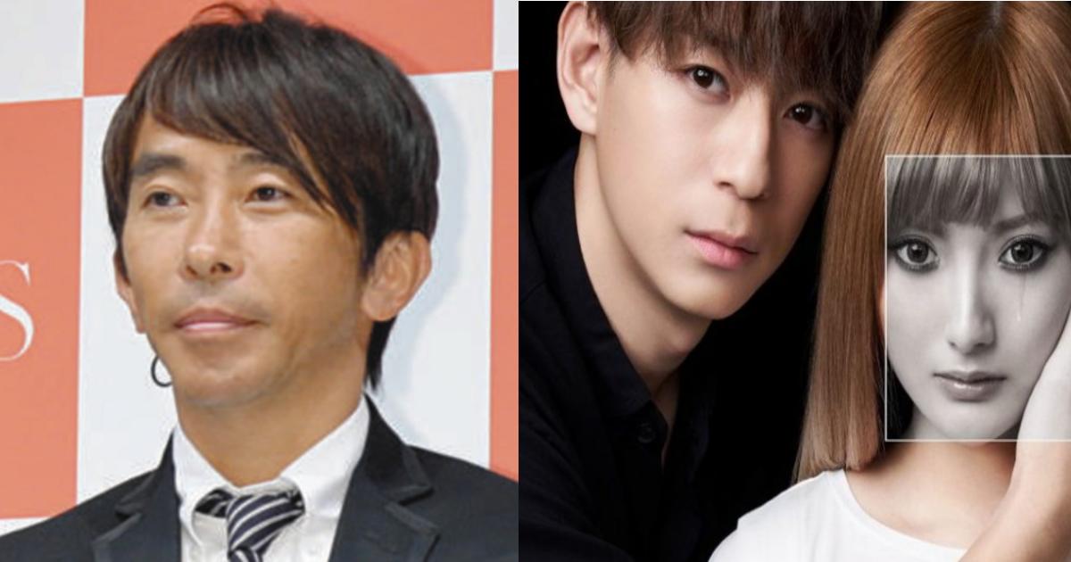 nazo.png - ドラマ「M 愛すべき人がいて」にて松浦会長役の三浦翔平が謎セリフを発し視聴者「ドラマの中でも薬物やってんのかよ」