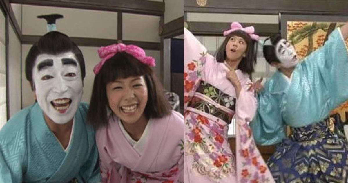 okiniiri.png - 優香の志村けんの追悼コメントから見ても分かる「女性に対するスマートな対応」とは