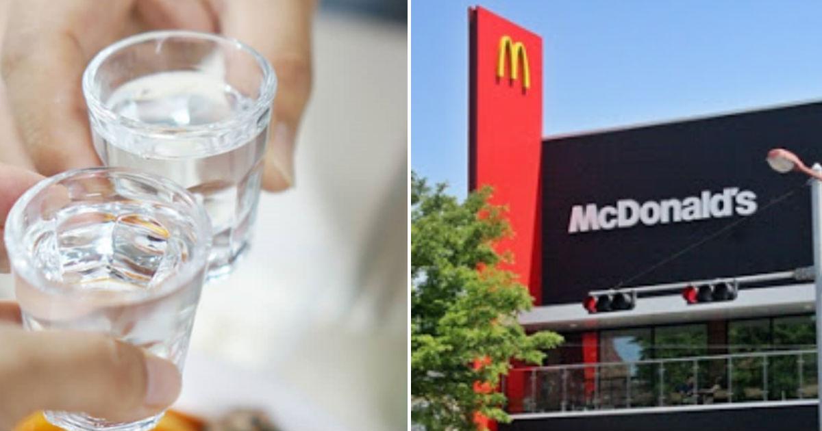 untitled 12.jpg - 앞으로 해장하려면 '맥도날드'로 달려가면 되는 이유