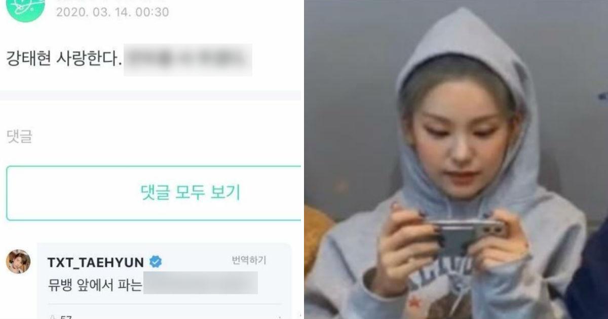 """untitled 7.jpg - """"알고보면 성범죄 용어인데""""...아이돌 '팬덤' 사이에서 돌고 있는 유행어"""