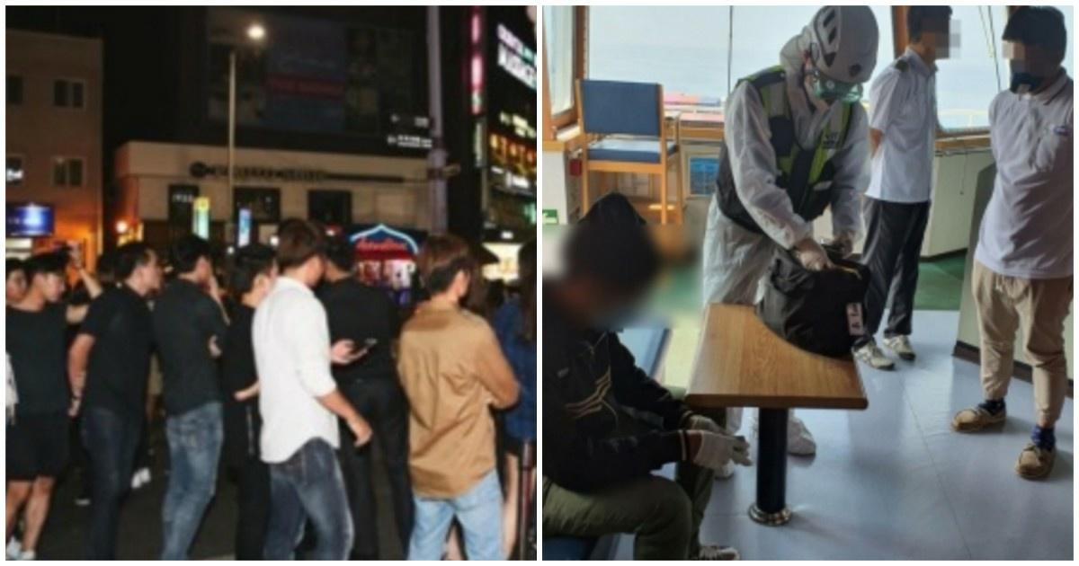 """1 119.jpg - """"검사받아!! 왜 도망가?""""... 이태원 클럽 방문한 '난민'이 도망갈려고 쓴 '충격적인' 방법"""