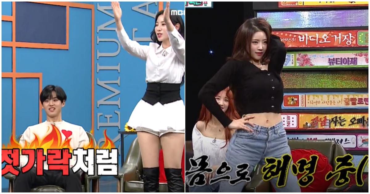 """1 39.png - 비디오스타, """"조현이 예능돌? VS 몸매는 내가 더""""...사전 인터뷰 이용해 여돌 싸움 붙여"""