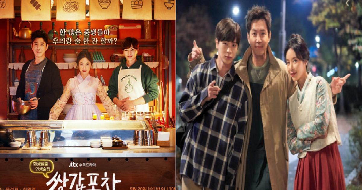 """111111 2.png - """"절대 보면 안된다""""는 말 나오는 JTBC 새 드라마"""