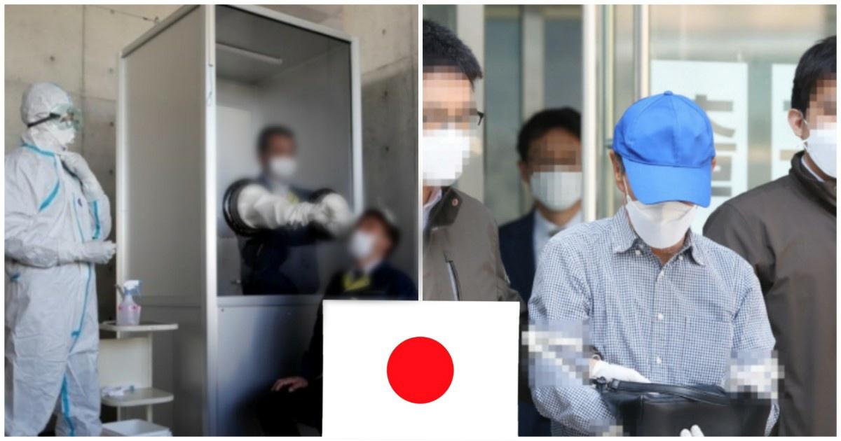 """2 90.jpg - """"이럴거면 일본 돌아가!!!""""... 2주동안 자가격리 '8번 위반'한 일본인의 '충격적인' 동선"""
