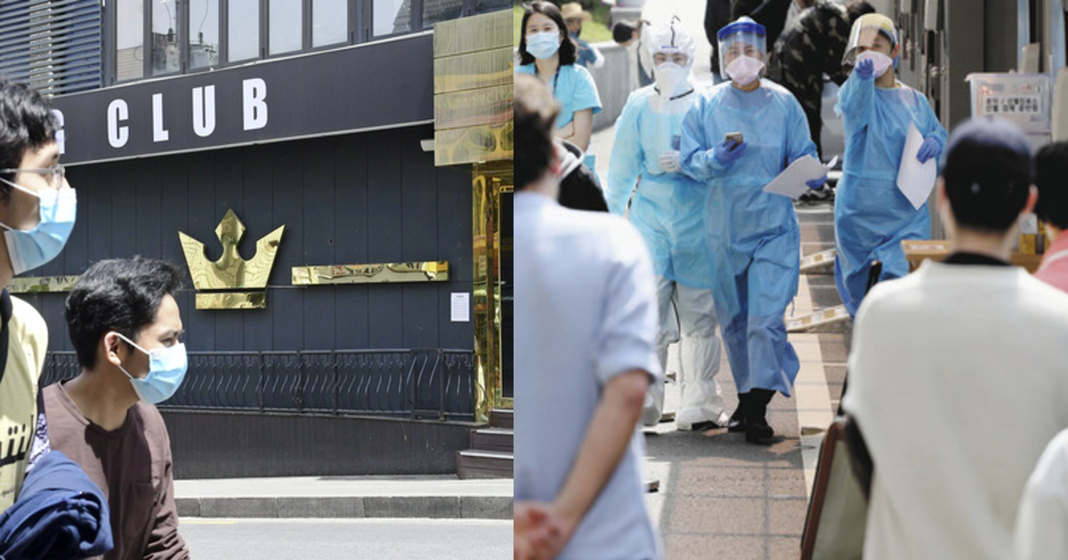 2ha.png - 韓国でコロナ第2波が発生し大騒ぎ!芸能人も外出して遊び放題&ゲイクラブでの集団感染に「性差別」を憂慮する声も…