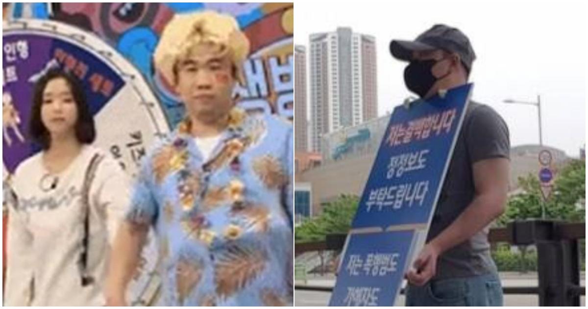 4 42.png - EBS 앞에서 '1인 시위' 시작한 '보니하니' 하차한 개그맨