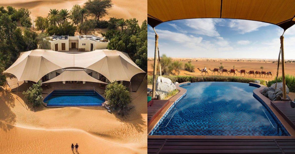 "551fa325 8822 41f1 8580 a1e12d997f73 e1590643473302.jpg - ""죽기전에 안 가면 죽어서 후회한다""…사막 한 가운데서 홀로 '오아시스' 수영할 수 있는 미친 '두바이' 호텔.jpg"