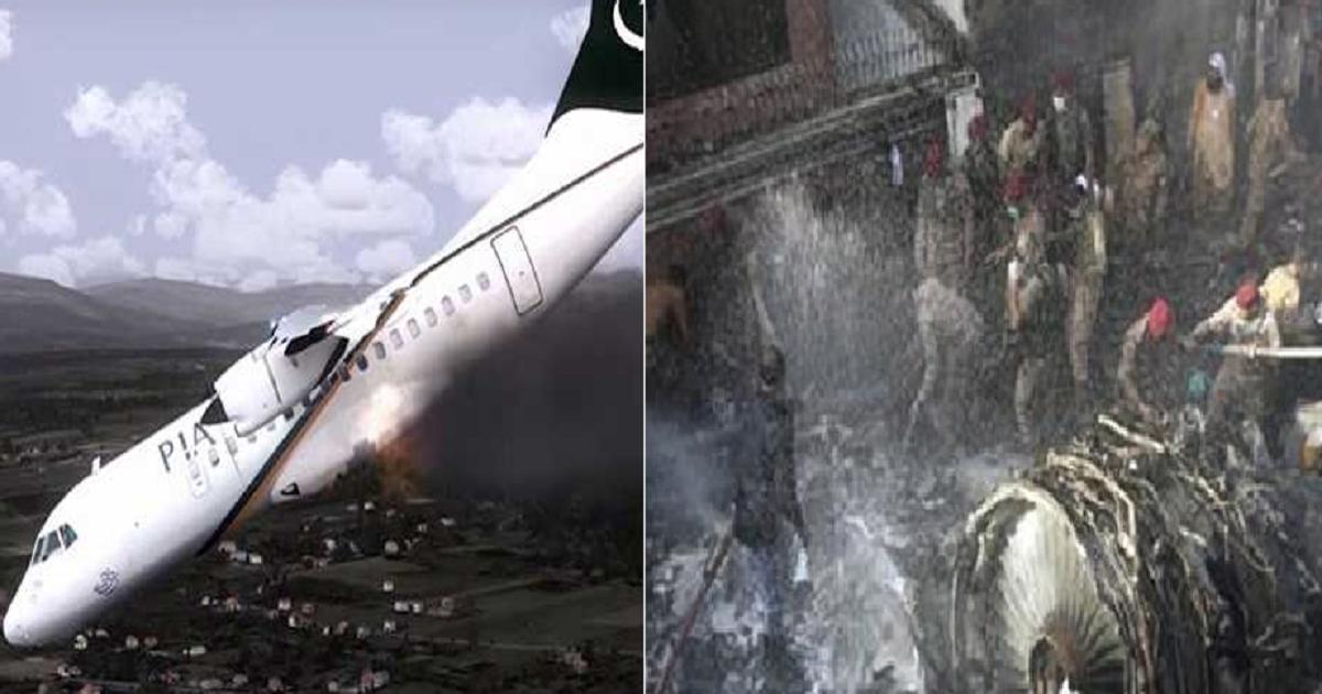 """55555 3.png - """"눈앞에 화염뿐"""" 파키스탄 추락여객기 생존자가 한 증언"""