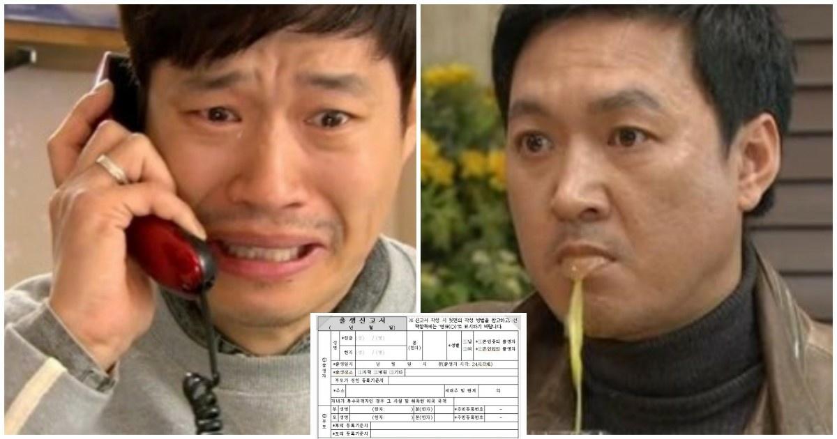 """6 32.jpg - """"하루아침에 아침드라마 주인공이 됐어!""""... 한 한국인의 '충격적인' 출생의 비밀"""