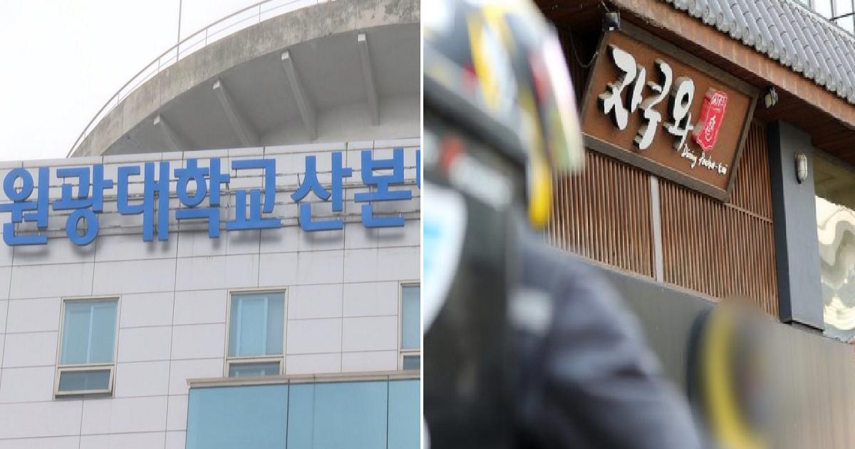777777 1.png - '왁싱' 업소까지 방문 했다는 군포 원광대 산본병원 남성 간호사