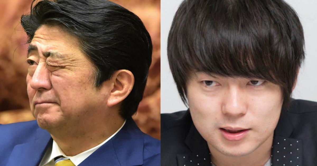 a 29.jpg - ウーマン村本、安倍晋三首相を労うネット上の呼びかけに強烈皮肉!!「お疲れ様…」
