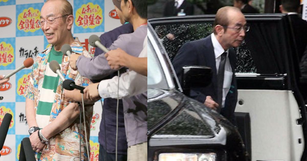 aisha.png - 志村けんの財産事情はやはりスゴかった?愛車が選ばれし者しか購入できない高級車でメディアもビックリ?