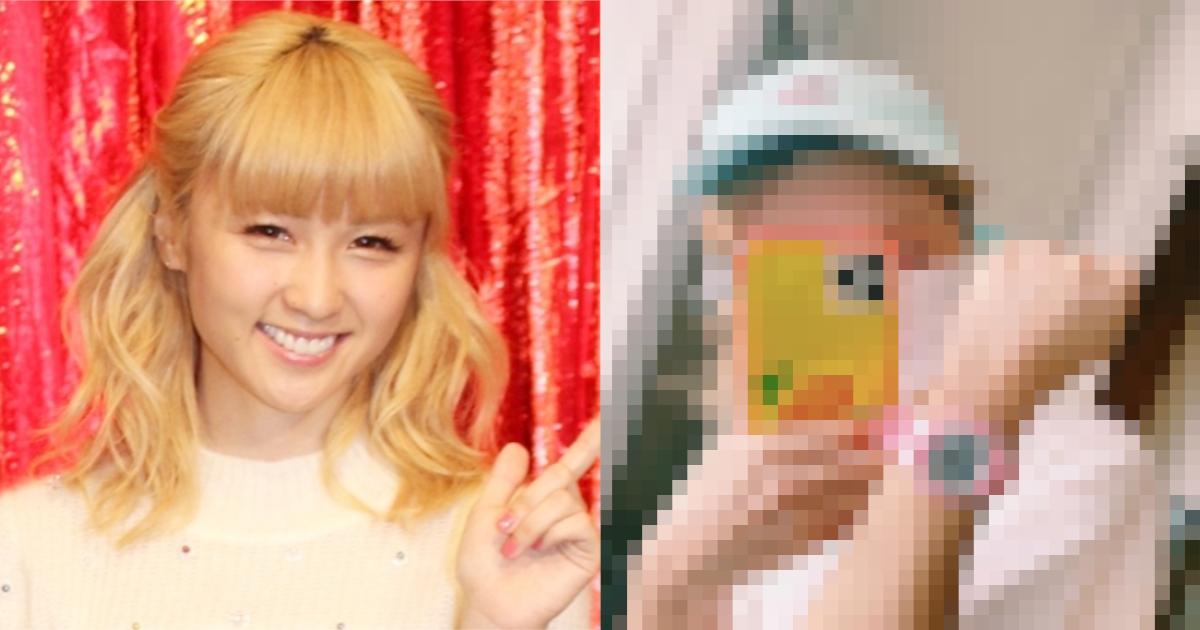 """ami.png - Dream Ami、愛用の腕時計が""""まさか""""の値段でファン驚愕⁈ 「親近感が湧きます」「爆笑w」と話題に"""