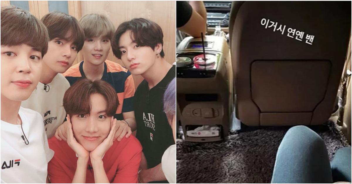 "collage 146.png - ""이거시 연옌 밴"" 방탄소년단 차량에 몰래 여자친구 태운 매니저 논란"