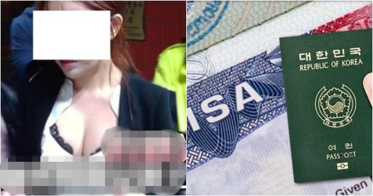 "collage 179.png - ""남자는요..? 차별??"" 현재 한국여성들만 20대 중반부터 비자발급 '0%' 가까이 된 '충격적인' 이유"