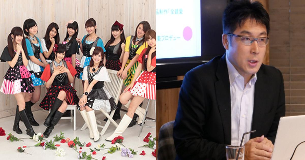 dela.png - 名古屋のご当地アイドル・delaの事務所社長の「わいせつカメラテスト」の内容が色々とヤバい?