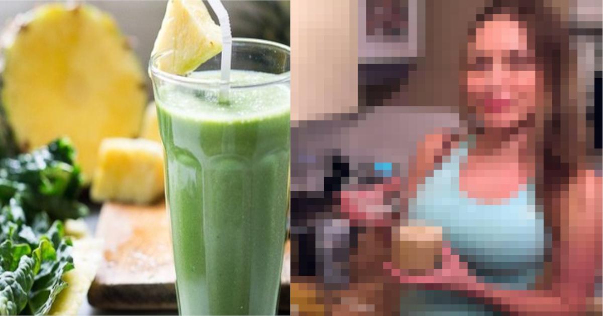 drink.png - 「これでコロナを撃退」⁈ 男性のアレ入りスムージーを毎日愛飲する女性が話題に‼