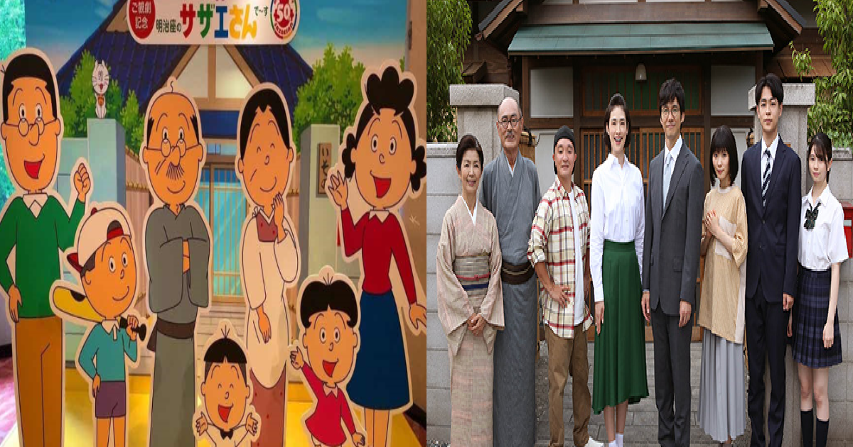 e382b5e382b6e382a8e38195e38293.png - どの世代にも超人気のアニメ「サザエさん」が50年間注目される理由