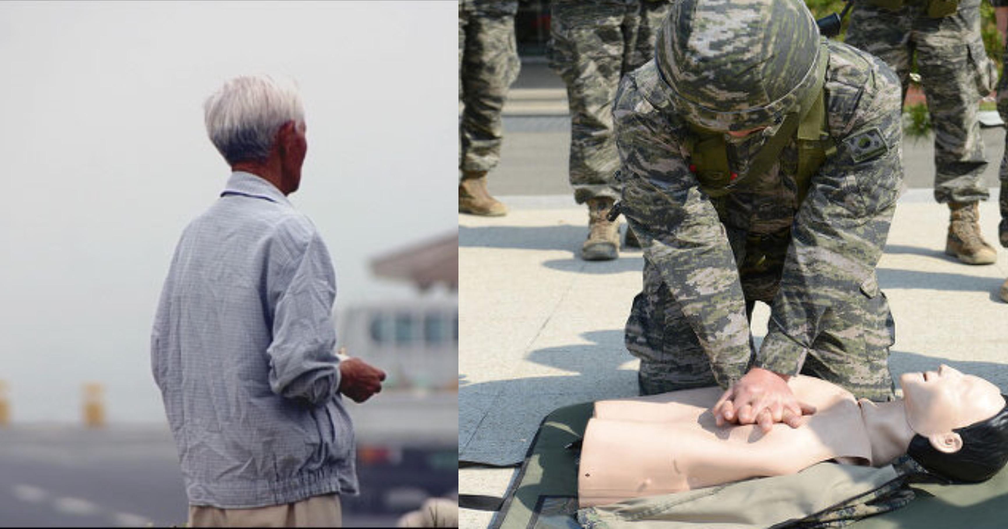 eab5b0eb8b98 ec8db8eb84a4ec9dbc.jpg - 휴가 나왔다가 복귀 길에 쓰러진 '할아버지' 발견해 군대에서 배운 '구급법'으로 살린 군인