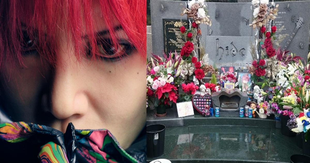 hide.png - X JAPAN・hideの熱狂的ファンはいまだ健在?23回忌に霊園で大音量で楽曲を流し近隣住民からクレームが殺到
