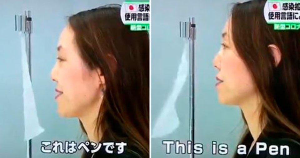 "kakaotalk 20200526 161859549.jpg - (당황주의)""우리가 괜히 '일본'이겠어요?""...일본이 말하는 코로나 확진자 수가 미국보다 적은 이유"