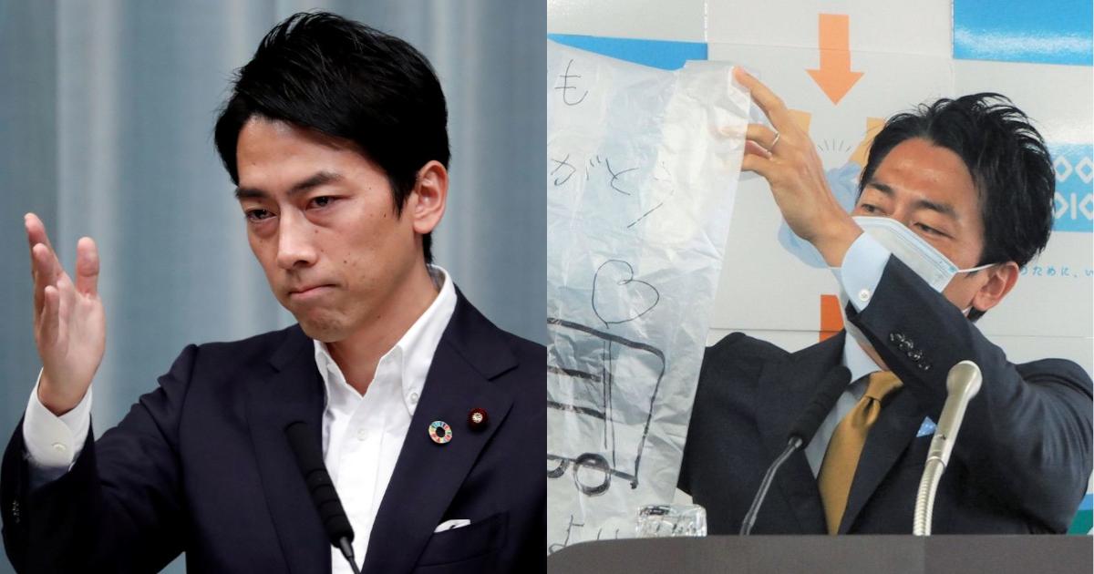 koizumi.png - 思わず失笑⁈ 小泉進次郎、産廃業者に出した「ポエムな手紙」に支持率ダウン⁈