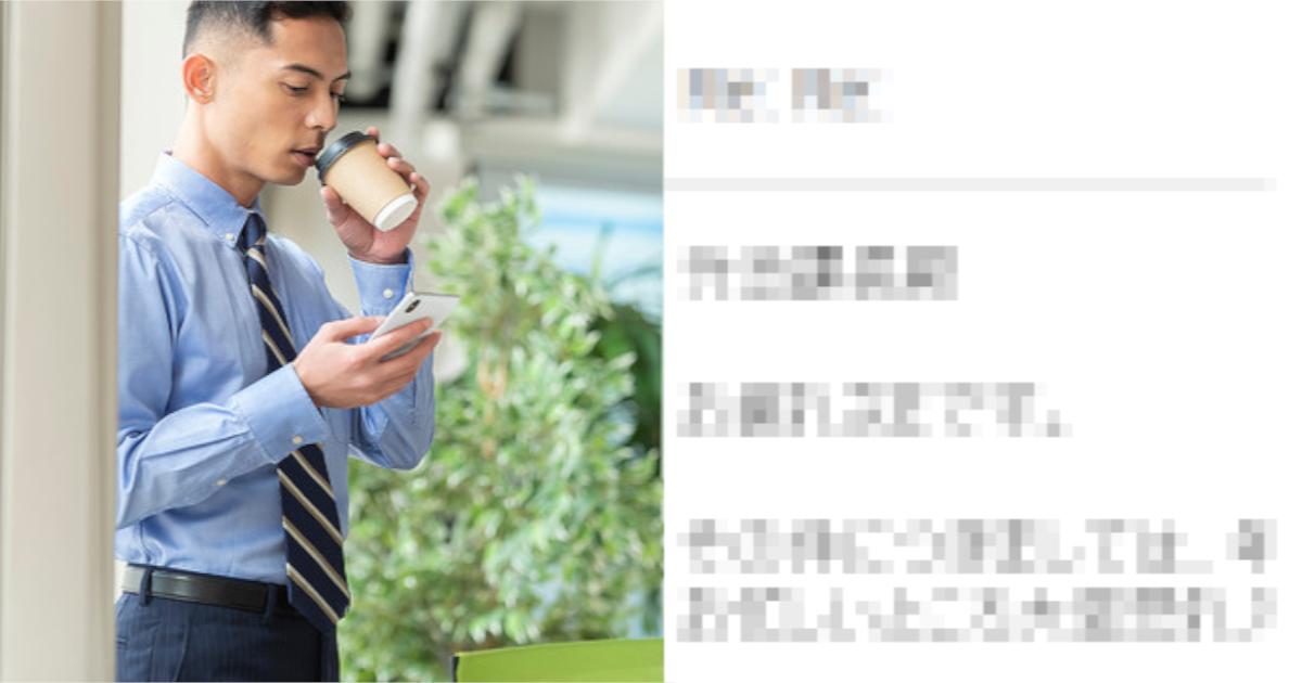mail.png - 社内メールで「○○」はムダである⁈ 日本の企業に足りないモノとは…⁈