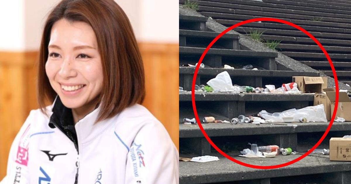 mari.png - 本橋麻里、札幌・豊平川で大勢でバーベキュー&ゴミを散らかす市民に苦言「故郷を汚すのは…」