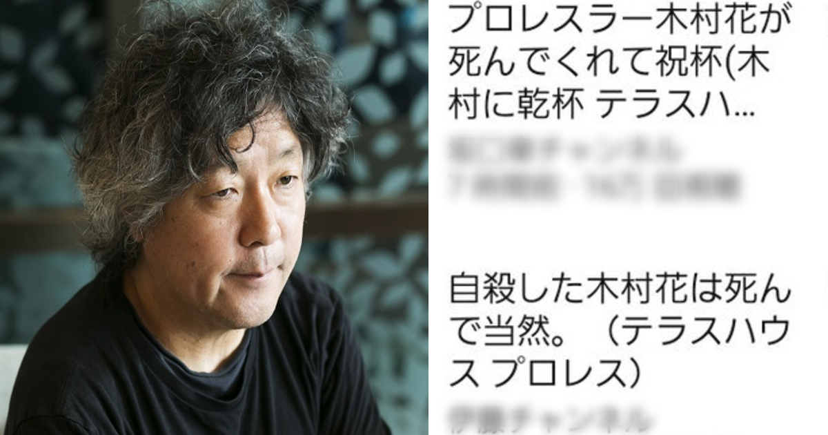 mogi.png - 茂木健一郎の不謹慎系YouTuberに関する持論に共感の声相次ぐ「全くもってその通り」