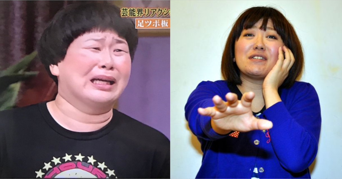 mori.png - 「もうパニックでした‼」 森三中・大島美幸、黒沢かずこの新型コロナ感染を振り返る