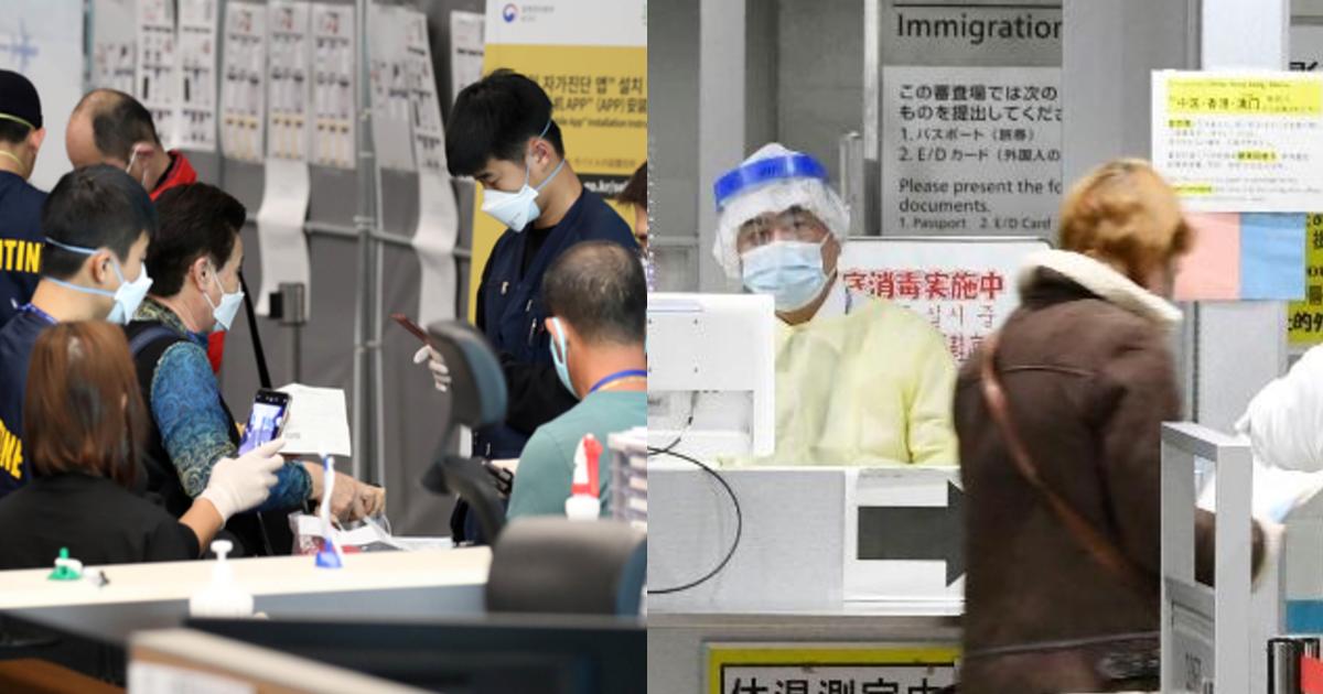 nyukokukinshi.png - 韓国人に対するビザ免除入国制度の効力停止が1ヶ月延長という報道に対する嫌韓派の反応「むしろ断交しろwww」