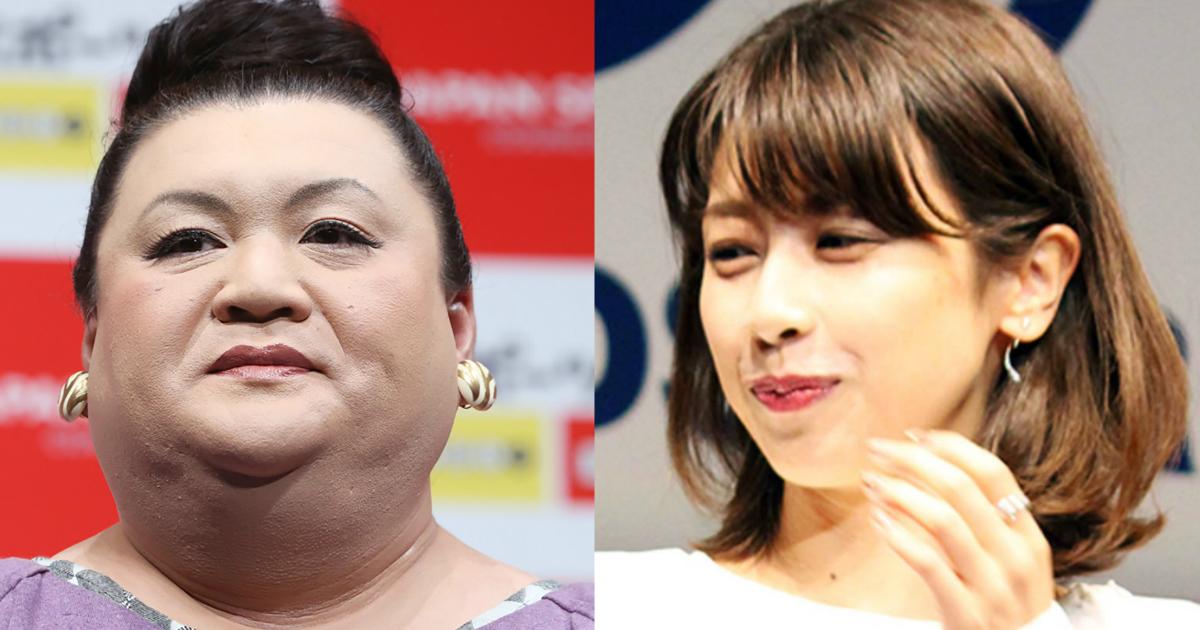 q 18.jpg - 加藤綾子にマツコもブチギレ!?口が悪くて叩かれネット上でも批判された芸能人たちがヤバい…