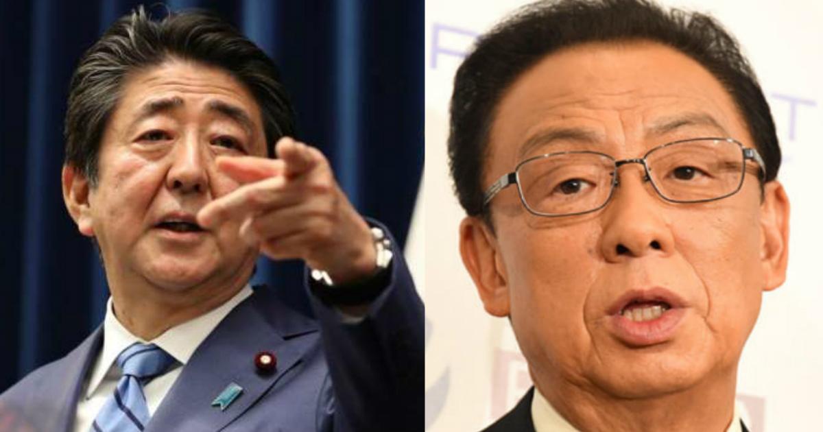 qq 10.jpg - 【一喝】安倍総理の会見に梅沢富美男が声荒げ立腹…「支援する期間について先に言いなさいよ!」