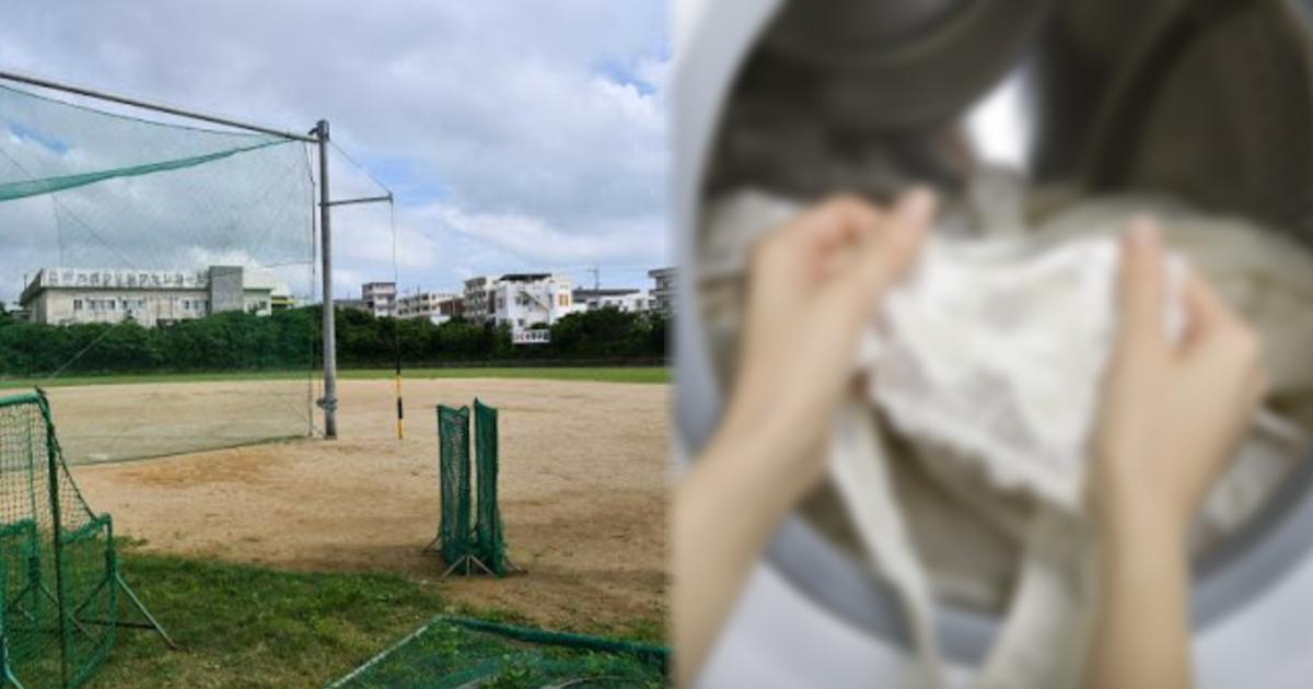 taiiku.png - 体育の時間に生理が来るもトイレに行かせなかった教師に批判殺到「即座に処罰されるべきだ」